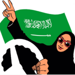 A Change In Saudi Arabia's Royal Decree Will Now Allow Women To Drive