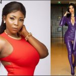 """We Were Treated Like """"Dogs"""" By Some Security Men Just To Please Cardi B – Ms Forson Claims (+Video)"""