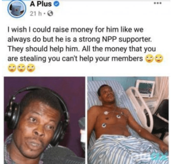 Actor Waakye sick