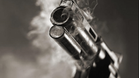 Eastern Region: Suspected robber shot dead in failed bank robbery