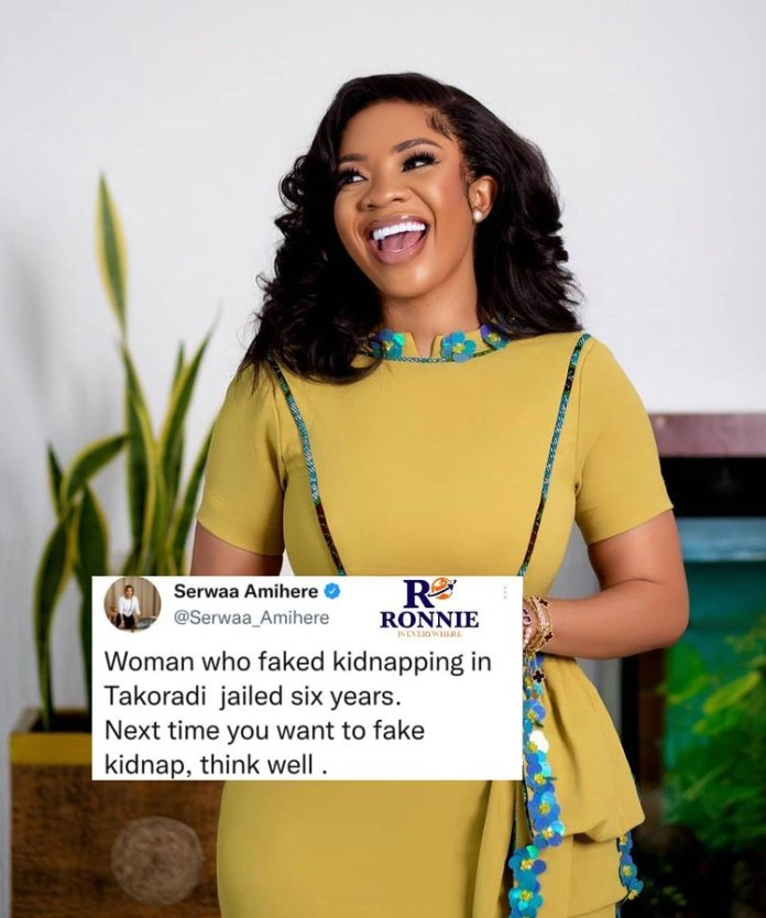Serwaa Amihere Caution People Over Woman Jailed 6 years For Faking Kidnap