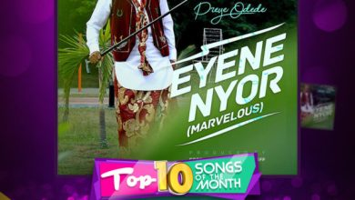 Photo of Preye Odede – Enyene Nyor [Marvelous]