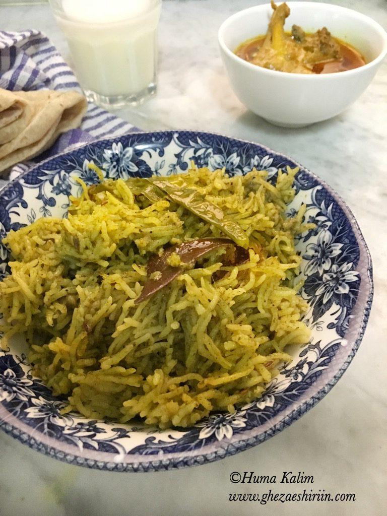Palak Pulao / Spinach Pulao