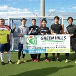 Green Hills Cup Autumn ~USB