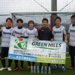 KIZUNA CUP ~2017