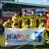 JFA enjoy5 U-23 関東大会
