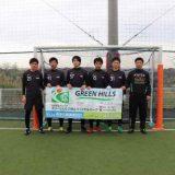 第9回関東フットサル施設連盟選手権