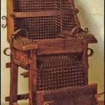 scaunul cu spini