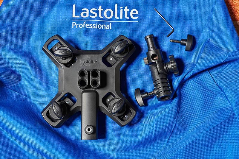 Lastolite ezybox II