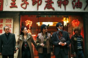 far east film festival 21 - dying to survive