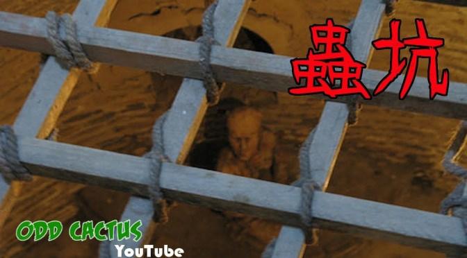歷史上最可怕的拷問房: 將蟲大量的倒在人的頭上…