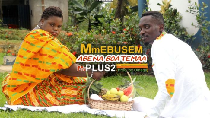 Mmebusem composes Song for his wife, Abena Boatemaa, and Kids(Video)