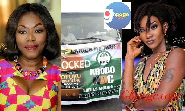 NDC and NPP are fighting over Ebony - Both parties claim she was their member [Photos+Video]