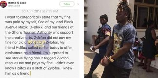 """Video+Photo: """"Zylofon Did Not Pay My Court Fine Nor Did Anyone From Zylofon"""" - Wisa Greid On Halifax Ansah's Supposed GHC10k Bailout"""