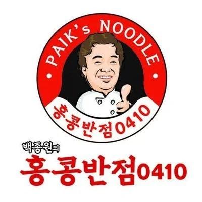 Hong Kong BanjumBy Paik's Noodle