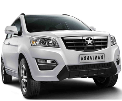 , List of Kantanka Cars and their prices, GHSPLASH.COM