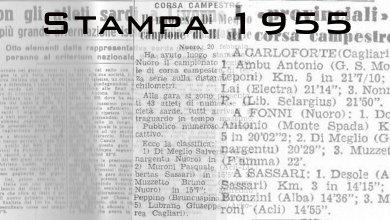 Photo of Il 1955 sugli organi di stampa