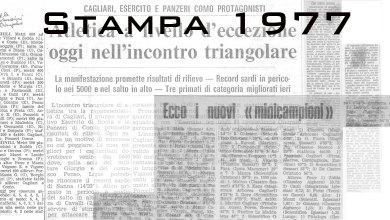 Photo of Il 1977 sugli organi di stampa