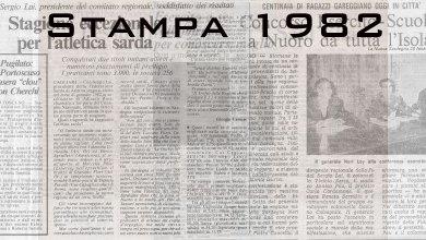 Photo of Il 1982 sugli organi di stampa