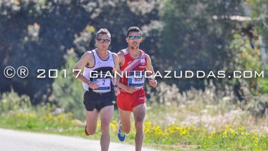 Photo of Chia Half Marathon 2017 km 11, 30 aprile 2017