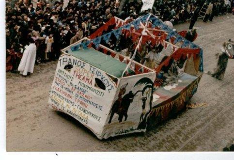 moukaetdis1982-2
