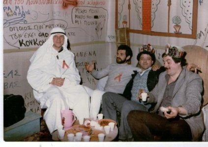 moukaetdis1982-3