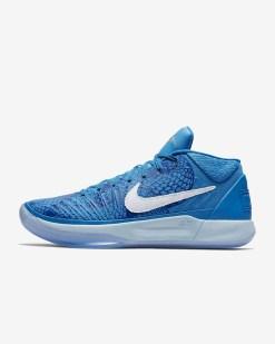 Nike Kobe AD Mid derozan AQ2722-900
