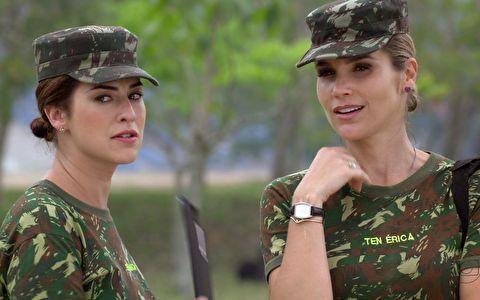 Márcia e Érica