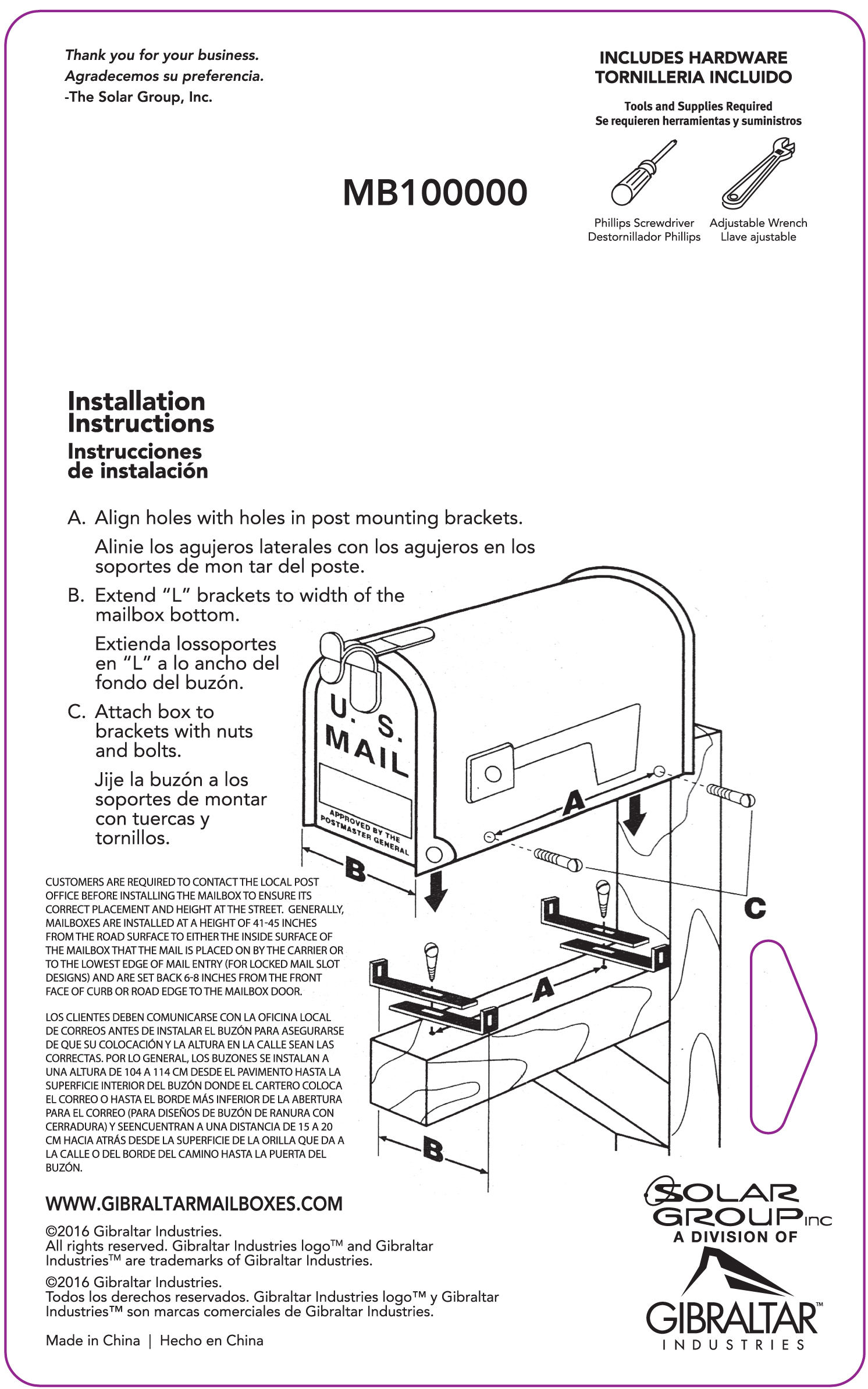 Mailbox Mounting Brackets Installation Guide