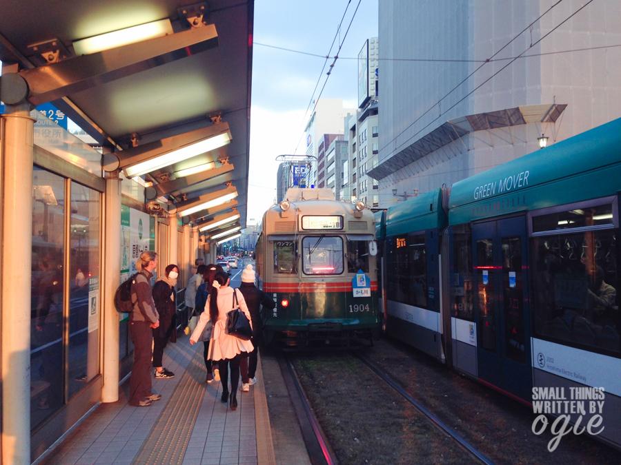 Tram Station Hiroshima
