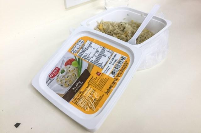 Nasi Goreng Kepiting 7-Eleven