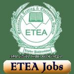 etea button logo