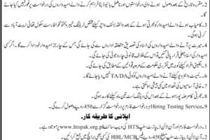 Khyber Pakhtunkhwa Divisional Forest Office Wildlife Karak Jobs 2020