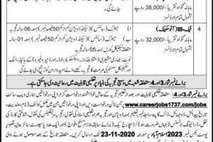 Public Notice # 01/2020 by careerjobs1737.com PO Box No. 2023 Islamabad Jobs 2020