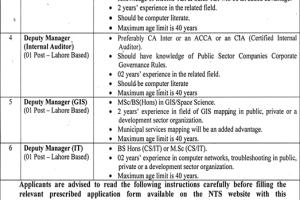 PMDFC Lahore Latest Jobs 2021