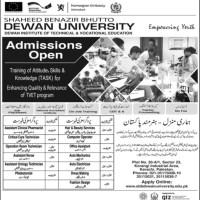 Shaheed Benazir Bhutto Deewan University Karachi Admissions Open 2021