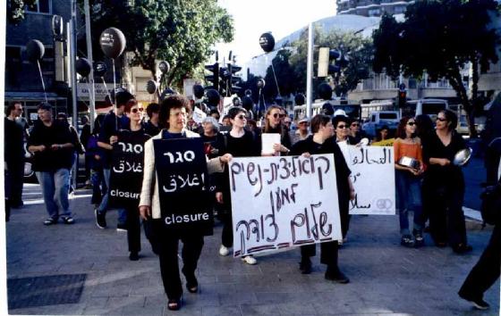 Women march in Israel, April 2001