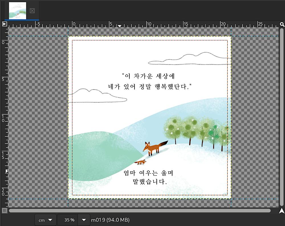 Guias fora da tela - GIMP 2.99.6