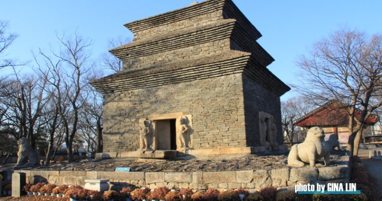 韓國慶州自由行》芬皇寺(분황사) 國寶第30號的模塼石塔,新羅時代最早的石塔。