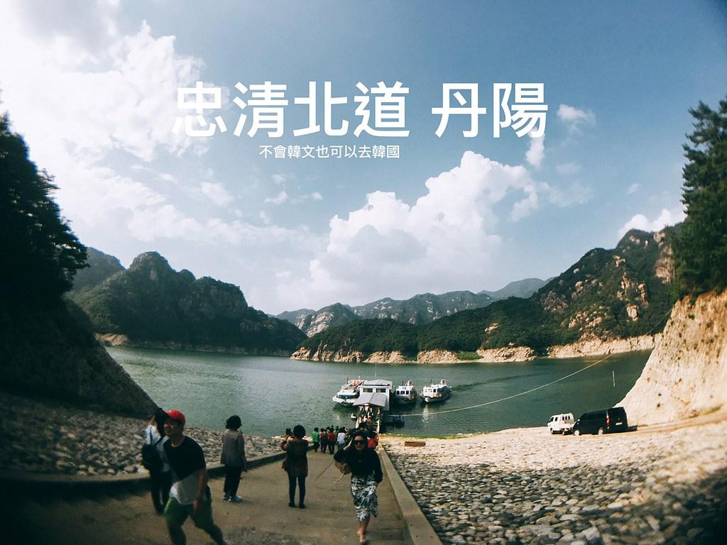 【越南自由行】河內北越仙境|長安名勝群之旅(下)| 寧平(Ninh Binh) 陸龍灣/小下龍灣(長安湖渡船/ Ecotourism Trang An Boat Tour) 越南人外拍勝地 @GINA環球旅行生活