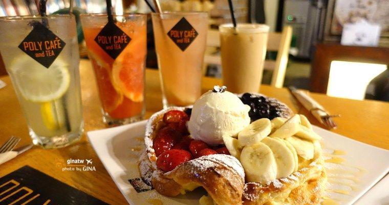 首爾自由行》韓國甜點推薦 弘大咖啡茶甜點 POLY CAFE and TEA(폴리카페앤티)咖啡甜品店 (附交通方式及中文地圖)