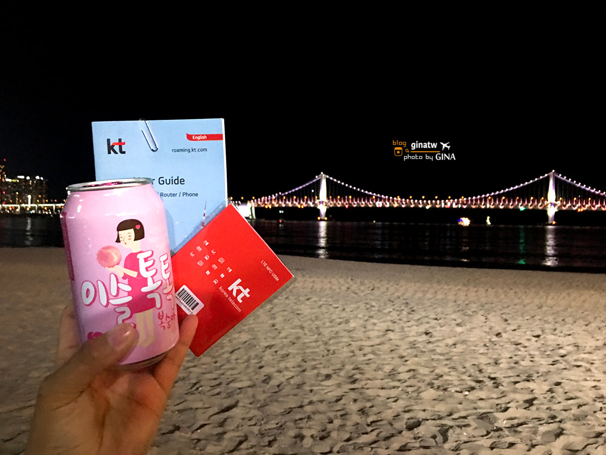韓國網路吃到飽推薦》韓國最強的KT Olleh 4G LTE高速網路真的吃到飽 旅韓的你還不知道這張卡就遜掉了!全韓國適用(首爾、釜山、濟州島機場可領取)