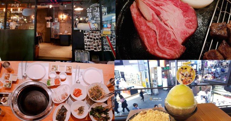 明洞烤肉美食》來韓國一定要是試韓牛 YG Republique 三岔路肉舖 (線上訂餐比較便宜)