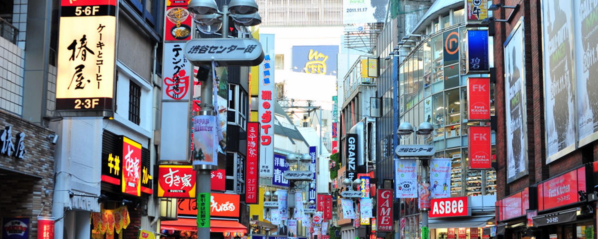 Shibuya Street © Shibuya 246 flickr