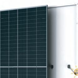 TRINA SOLAR VERTEX TSM-480-505DE18M(II) MONO