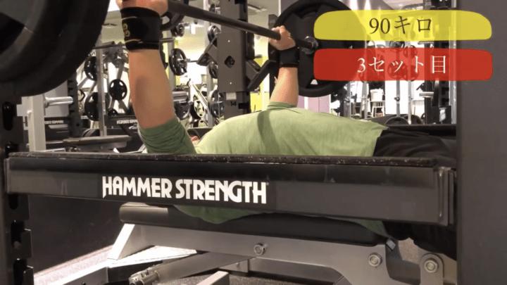 ベンチプレス100kgを達成するまでの期間【30代で上げる為の重要事項を解説】