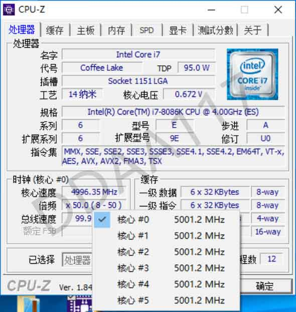 Processeur Intel Core i7-8086K ?