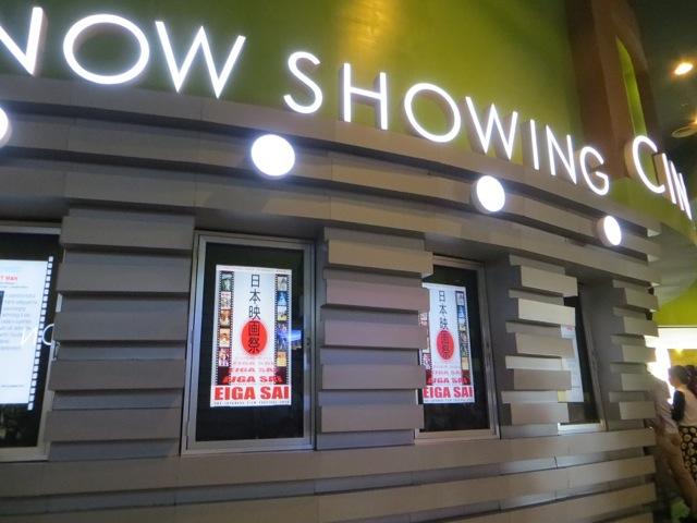ミンダナオ島ダバオで日本映画祭 2