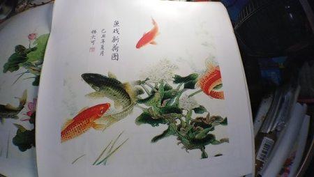 9 koi fish chinese calligraphy painting