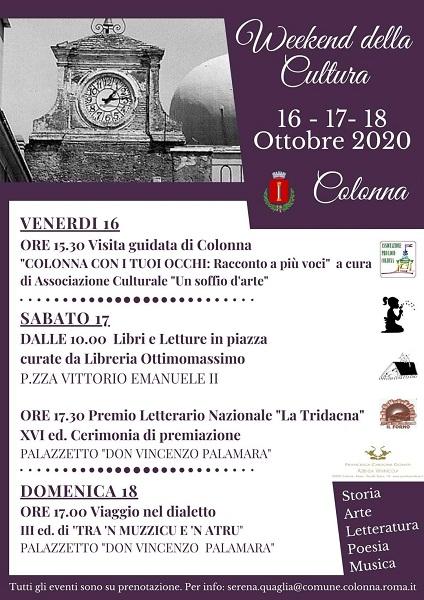 """Colonna, dal 16 al 18 ottobre torna il """"Weekend della Cultura"""""""